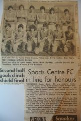 Newbiggin Sports Centre FC c197 7